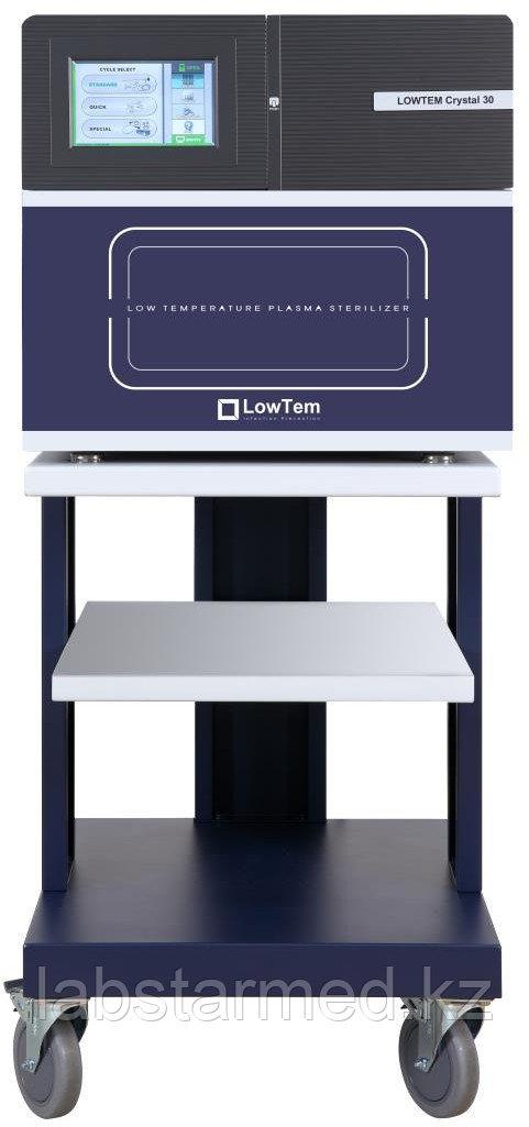 Низкотемпературный плазменный стерилизатор LOWTEM  Crystal 30, 50, 100, 120М