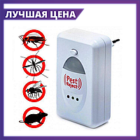✅ Ультразвуковой Отпугиватель насекомых и мышей, Pest Reject, пест репеллер. Пест реджект от грызунов, таракан