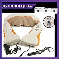 Массажёр роликовый с подогревом для спины и шеи Massager of Neck Kneading, фото 1