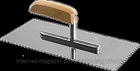 Гладилка штукатурная зубчатая 130 х 280 мм, зуб 4 х 4 мм, серия «ЭКСПЕРТ», ЗУБР