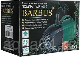 Sobo (Barbus) WP- 400S