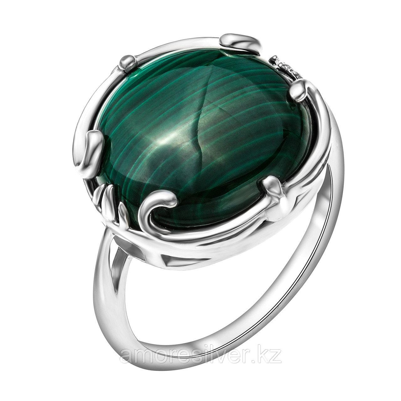 Кольцо из серебра с малахитом   Приволжский Ювелир 251208-ML