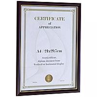 Рамка для сертификата А4