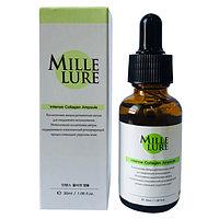Сыворотка для лица Mille Lure Collagen Intense Ampoule 30 ml.