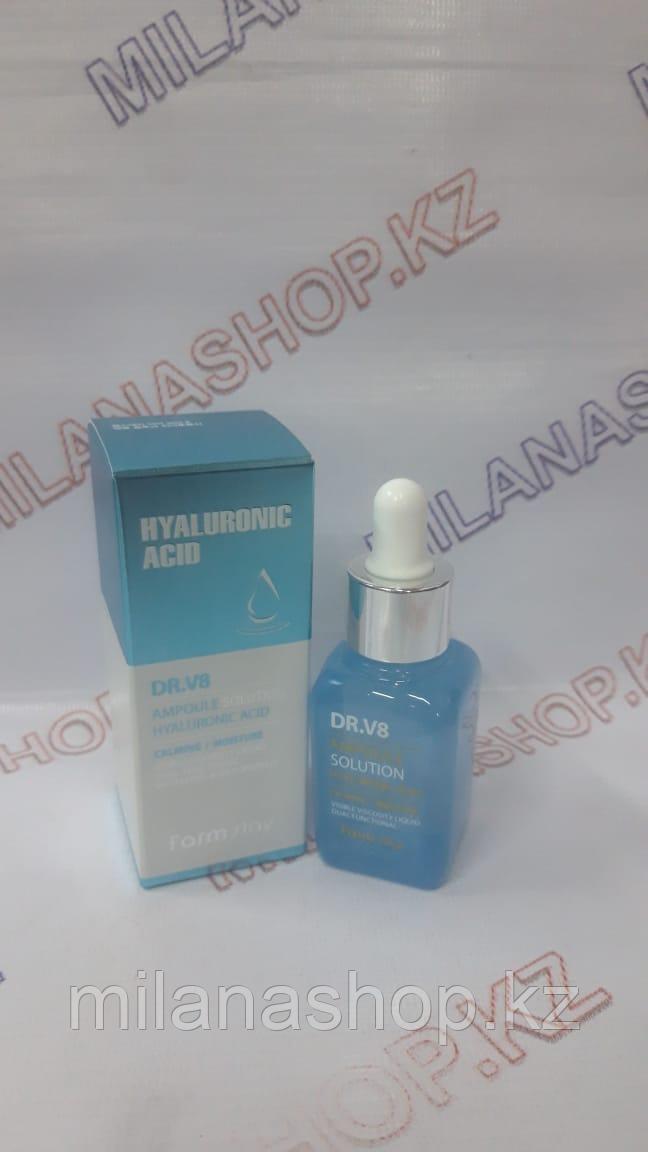 Farm Stay DR.V8 Ampoule Solution Hyaluronic Acid - Ампульная сыворотка с гиалуроновой кислотой 30 мл