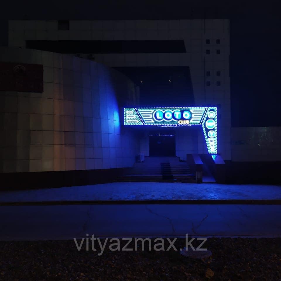 Диодная рекламная вывеска г.Астана