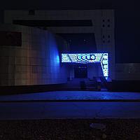 Диодная рекламная вывеска г.Астана, фото 1