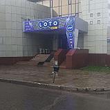 Диодная рекламная вывеска г.Астана, фото 2