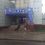 Диодная рекламная вывеска г.Астана, фото 3