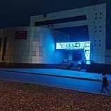 Диодная рекламная вывеска г.Астана, фото 5