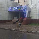 Диодная рекламная вывеска г.Астана, фото 8