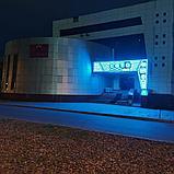Диодная рекламная вывеска г.Астана, фото 9