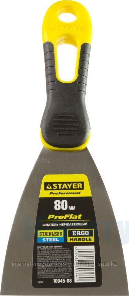 Шпатель лопатка нержавеющая сталь, 120 мм, серия PROFESSIONAL, STAYER