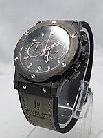 Часы мужские Hublot 0211-3