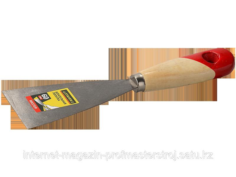 Шпатель нержавеющий с деревянной ручкой, 30 мм, серия MASTER, STAYER