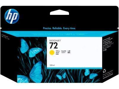 Картриджи HP C9373A