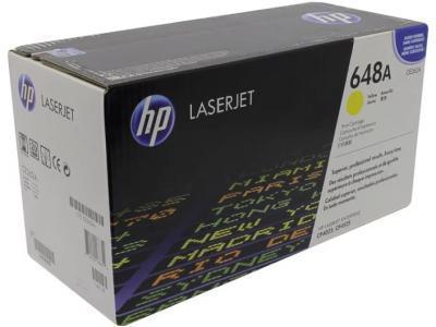 Картриджи HP CE262A