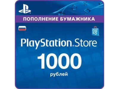 Карта оплаты для игр Sony Playstation Network RUS 1000 RR