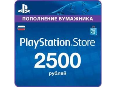 Карта оплаты для игр Sony Playstation Network RUS 2500 RR