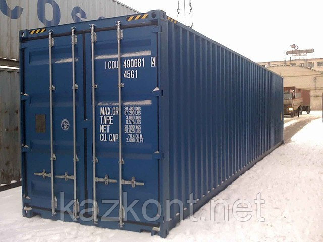Куплю контейнер 40 ф, 20 ф