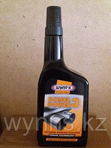 Присадка в топливо для очистки топливной системы Diesel Power 3