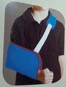 Ортез - шина для поддержки руки детский ORTHO