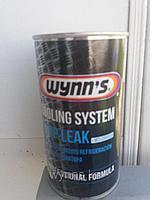 Герметик системы охлаждения Cooling System Stop Leak