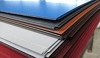 Плоский лист с полимерным покрытием