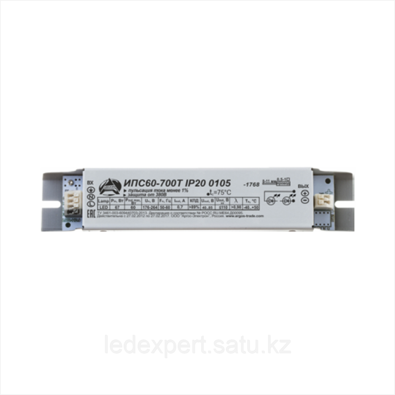 Источник питания Аргос ИПС60-700ТД(400-700) IP20 0100