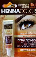 Крем-краска для бровей и ресниц Fito Color .Алматы