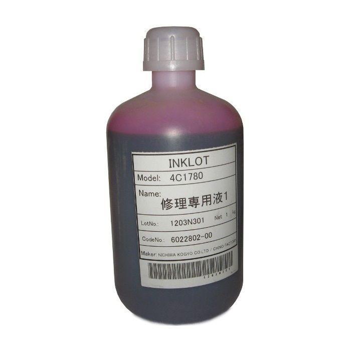 Промывочная жидкость для принтеров Epson