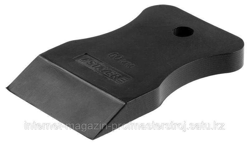 Шпатель резиновый черный 60 мм, серия MASTER, STAYER
