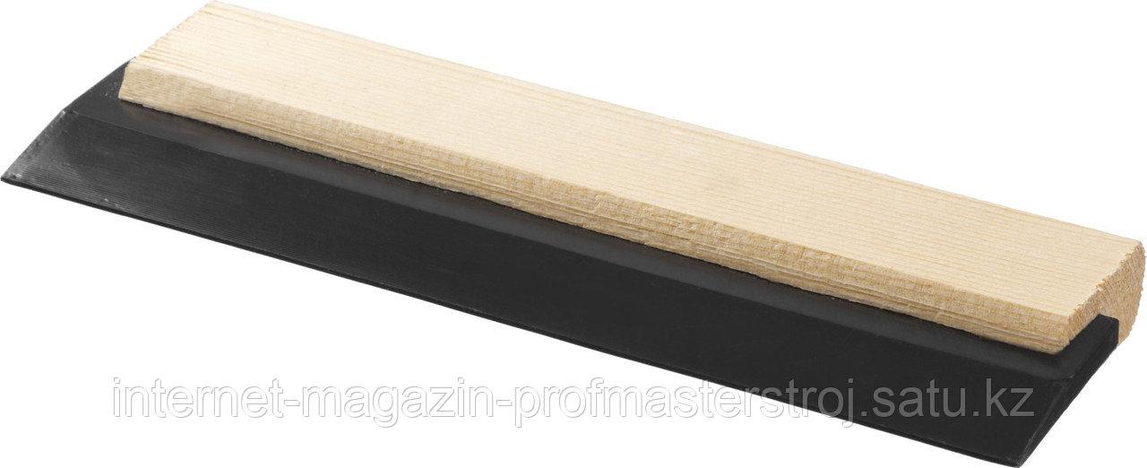 Шпатель для фуговки резиновый черный, 200 мм, STAYER