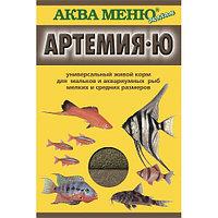 Артемия-Ю