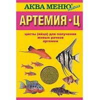 Артемия-Ц