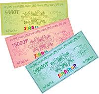 Подарочные сертификаты StarShop (10000)