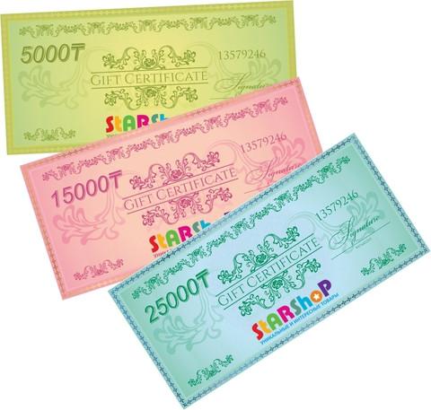 Подарочные сертификаты StarShop (3000)