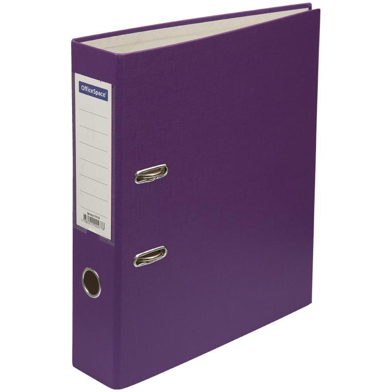 Папка-регистратор 70 мм, фиолетовая с карманом на корешке