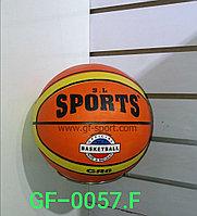 Мяч баскетбольный резиновый 0057.F