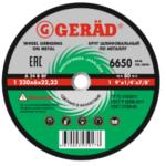 """Отрезной диск по металлу """"Gerad"""" 230×2,3×22,23"""