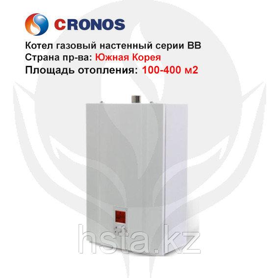 Газовый настенный котел CRONOS BB-20WB