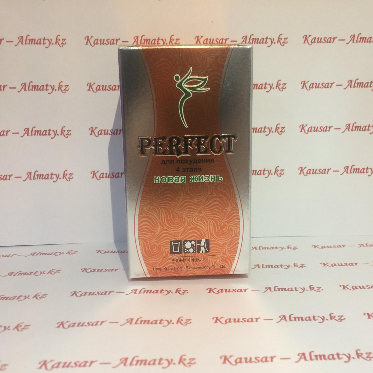 Перфект (perfect) - капсулы для похудения