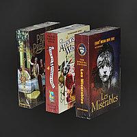 Книга-сейф «С книжным переплетом», фото 1