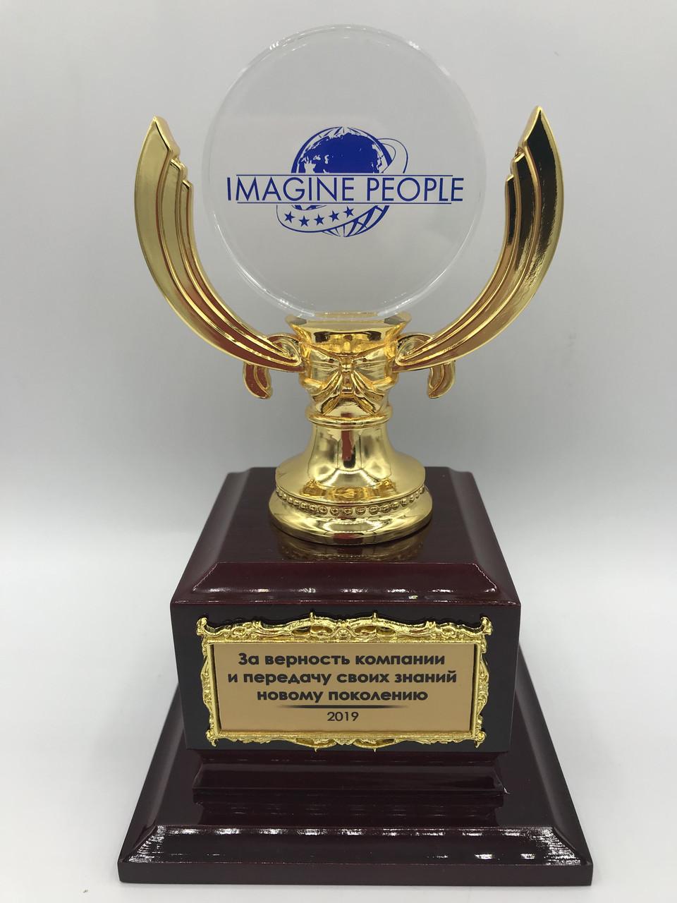 Наградная статуэтка с брендированием
