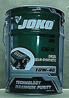 Моторное масло JOKO DIESEL 10W40 20 литров
