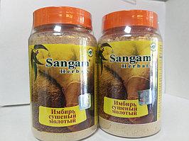 Имбирь, сушеный молотый ,Сангам, 100 гр
