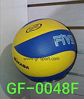 Мяч волейбольный Mikasa 0048F
