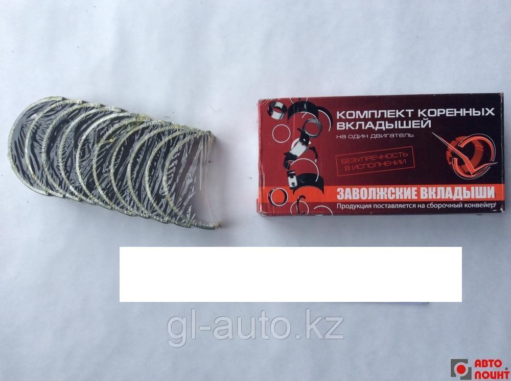 Вкладыши комплект стандарт (солерс) ЗМЗ 402