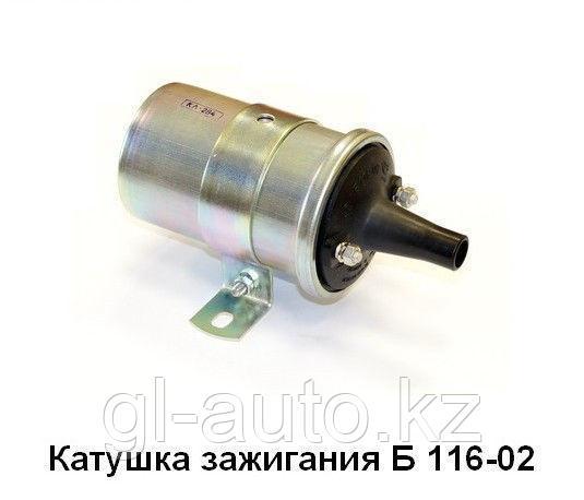 Катушка зажигания  (б116-03)ВЗ