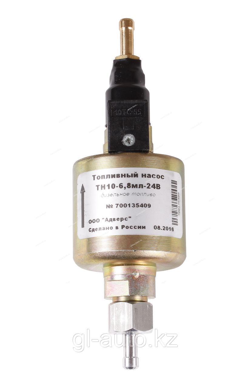Насос топливный в сб. ПЖД 14ТС-10 2 в сб. ТН10-6,8мм-24В
